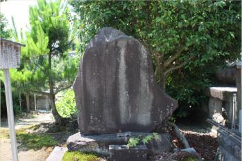丹羽伯弘の墓